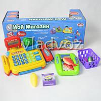Игрушка детская касса игрушечная набор игровая с сканером и микрофоном Мой магазин