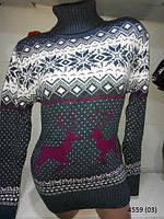 Женский зимний свитер Олени Турция 42-48