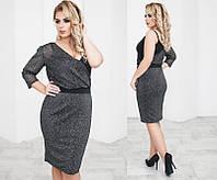 462a36c2652 Женские молодежные платья больших размеров в Украине. Сравнить цены ...