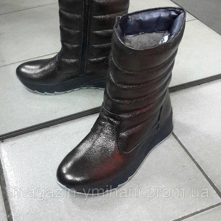 f6e5c8618 Женские золотистые кожаные ботинки-дутики. - Интернет-магазин