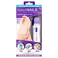 Прибор для полировки и шлифовки ногтей Naked Nails, Машинка для полировки ногтей, Набор для полировки ногтей
