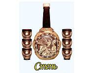 """Набор винный керамический 7 предметов (Графин 0,9 л и шесть стаканов по 150 мл) """"Степь"""""""