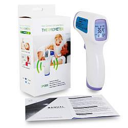 Детский бесконтактный термометр DM300.