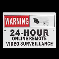 30 x 20 см (12 \ x 8\ ) 24 часа онлайн дистанционного видеонаблюдения CCTV камеры безопасности металлический знак деколи - 1TopShop
