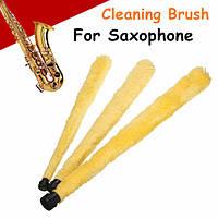 Мягкая щетка для очистки очиститель волокна коврик заставка для саксофона саксофон части прочный инструмент