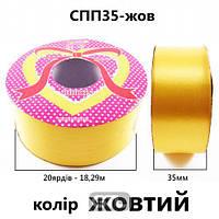 Лента подарочная полипропиленовая, 33мм, цвет желтый,Peri, СПП33-жов, 49242