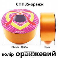 Лента подарочная полипропиленовая, 33мм, цвет оранжевый,Peri, СПП33-оранж, 49241
