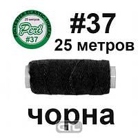 Нитка- резинка # 37, 25 м, упак. 10 шт, черна, Peri, НР-37-25м ч, 34155