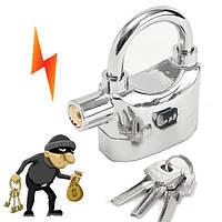 Безопасность Анти Theft Alarm Замок Motion Датчик Padlock Водонепроницаемы Алюминиевый сплав