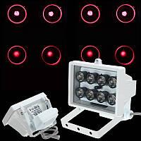 Осветителя инфракрасный свет для камеры слежения IR 8 LED 12v лампа ночного видения