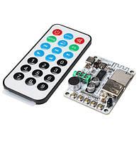 Обновить версию беспроводной Bluetooth аудио ресивер цифровой усилитель платы с пультом дистанционного управления и микрофоном USB порт TF карт