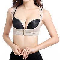 Корсет для увеличения груди Magic Bra, Женский корсет под грудь,  Корректирующие белье, Корсет под лифчик