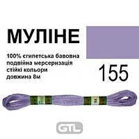 Мулине 6 х 2, 8м, 100% довговолокниста єгипетська бавовна, /24 мотків в упаковці, колір- 155, Peri, МУЛ-155, 33714