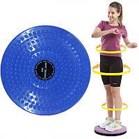 Диск здоровья «Грация Waist Twisting Disc», Гимнастический диск, Тренажер диск, Тренажер для дома