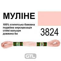 Мулине 6х2, 8м, 100% длинноволокнистый египетский хлопок, 24 мотков в упаковке, цвет 3824,Peri, МУЛ-3824, 34110