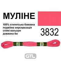 Мулине 6х2, 8м, 100% длинноволокнистый египетский хлопок, 24 мотков в упаковке, цвет 3832,Peri, МУЛ-3832, 34118