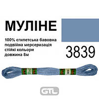 Мулине 6х2, 8м, 100% длинноволокнистый египетский хлопок, 24 мотков в упаковке, цвет 3839,Peri, МУЛ-3839, 34125