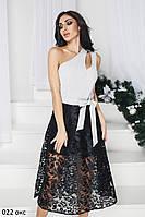 Костюм женский вечерний с юбкой 022 ОКС