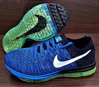 Синие мужские кроссовки Nike Zoom All Out