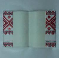 Обложка на Паспорт / Украина Вышиванка / Красная / Кожзам