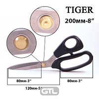 """Ножиці закрійника 200мм(8, 0""""), НС TIGER, GL118, GL118 -(8""""), 49217"""