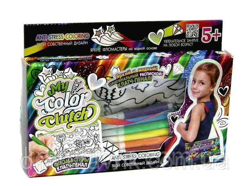 "Набор для творчества Пенал-клатч раскраска антистресс ""My color clutch"""