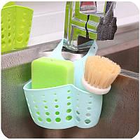 Портативная корзинка для хранения банных или кухонных принадлежностей