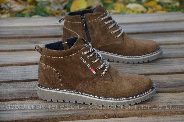 Мужские кожаные ботинки Tommy Hilfiger на меху  продажа 23181f9aa7567