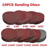 10 штук 2 дюйма 80-3000 зернистость шлифовальных дисков 50мм шлифовальная Диски шлифовальные для полировки комплект