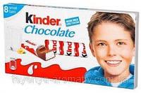 Киндер Kinder Chocolate Польша 100 г
