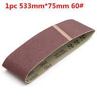 533 мм * 75мм глинозем шлифовальная лента 60 грит Оксид наждачной самозатачивающимися абразивная полоса