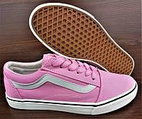 Розовые женские кеды Desun. Дизайн 1:1 Vans