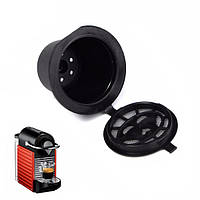 Домашняя кухня многоразового кофе капсулы чашка фильтр многоразового использования для заправки машины Nespresso