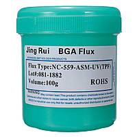 BGA реболлинга ремонт пайки паяльной пасты потока смазки NC-559-ASM 100 г