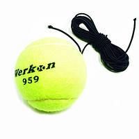 Профессия обучение теннисный мяч с высокой упругой линии для начинающих теннис упражнений устройства