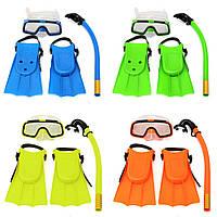 Младшие дети подводное плавание набор маска Дыхательная трубка очки ласты для подводного плавания дайвинг детей набор