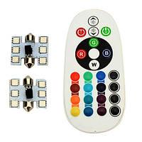 1 пара RGB Дистанционное Управление 5050 Авто Светодиодный Корпус вспышки Лампа 6SMD