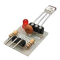 20шт приемник лазерного излучения без модулятора модуль датчика трубки для Arduino