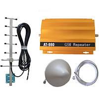 AT980 GSM усилитель сигнала усилителя ретранслятор сигнала сотового телефона с адаптером питания