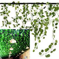 5 типов 2.1m 1шт искусственного шелка поддельные сад висит завод лоза свадебный декор