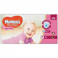Huggies Ultra comfort 4/50шт. для девочек  Хаггис ультра  Памперсы для детей
