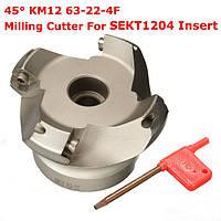 Drillpro KM12 63-22-4F 45 градусов Face фреза 4 флейт Токарный инструмент для вставки SEKT1204
