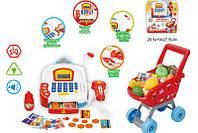 Детский кассовый аппарат игрушка касса супермаркета 66061 свет-звук сканер тележка продукты в коробке  29,5*19*27,5 см.