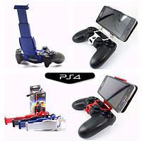 Зажим Сотовый телефон Smart Clip Держатель для ручки кронштейна подставки для PS4 Play Station 4 Controller