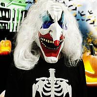 Белые волосы клоун Хэллоуин латексная маска фантазии костюма партии жуткое платье проп