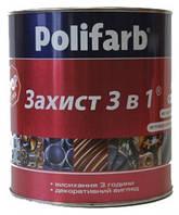 Защита 3 в 1 Polifarb, шоколадно-коричневый, RAL8017,  2,7 кг