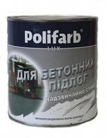 Краска Акрилбет для бетонных полов, серая Polifarb, 14 кг