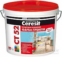 Краска интерьерная Ceresit CT 52 5 л