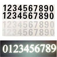 Номер светоотражающие наклейки автомобилей виниловые наклейки номер деколи уличный адрес почтового ящика белый черный