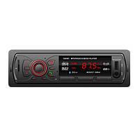 Уг-c1260bt автомобиль FM-радио стерео bletooth mp3-плеер USB BT ММС сд Окс стационарную панель